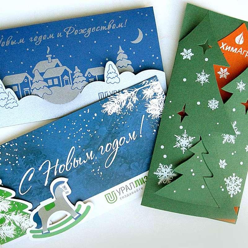 Картинки, открытки изготовление екатеринбург