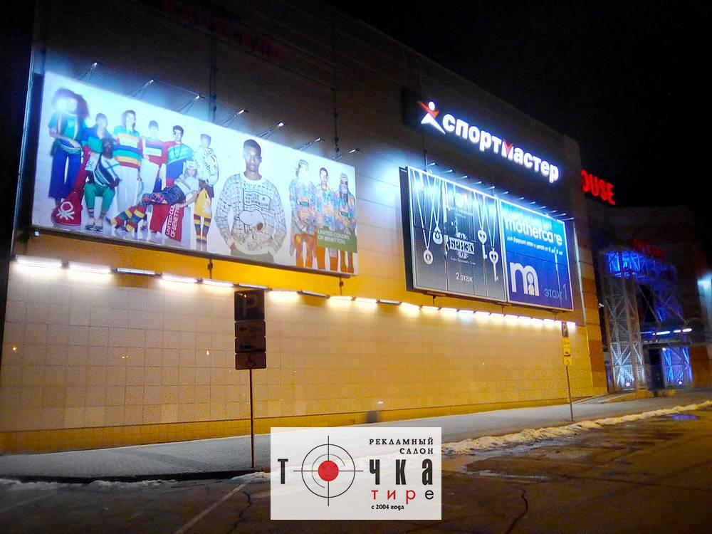 Оформление и обслуживание фасадов Торговых Центров