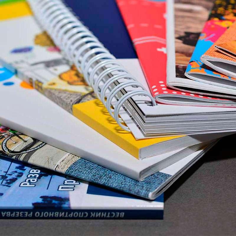брошюры