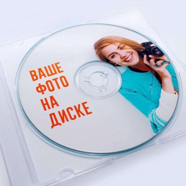 диски CD DVD