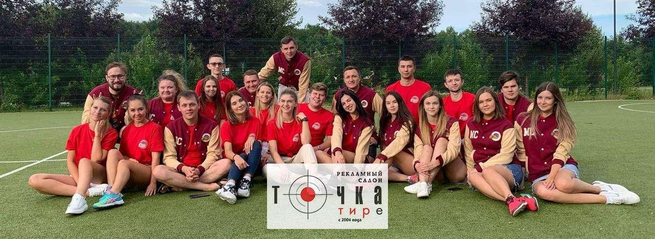 команда молодежного совета дорпрофжела