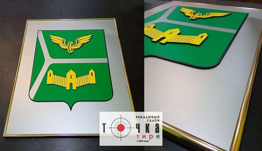 Изготовление фирменных гербов