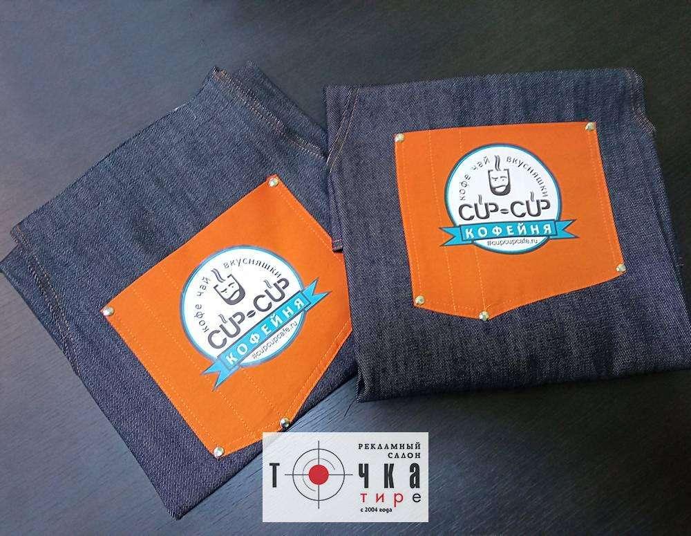 Нанесение логотипа на любую ткань