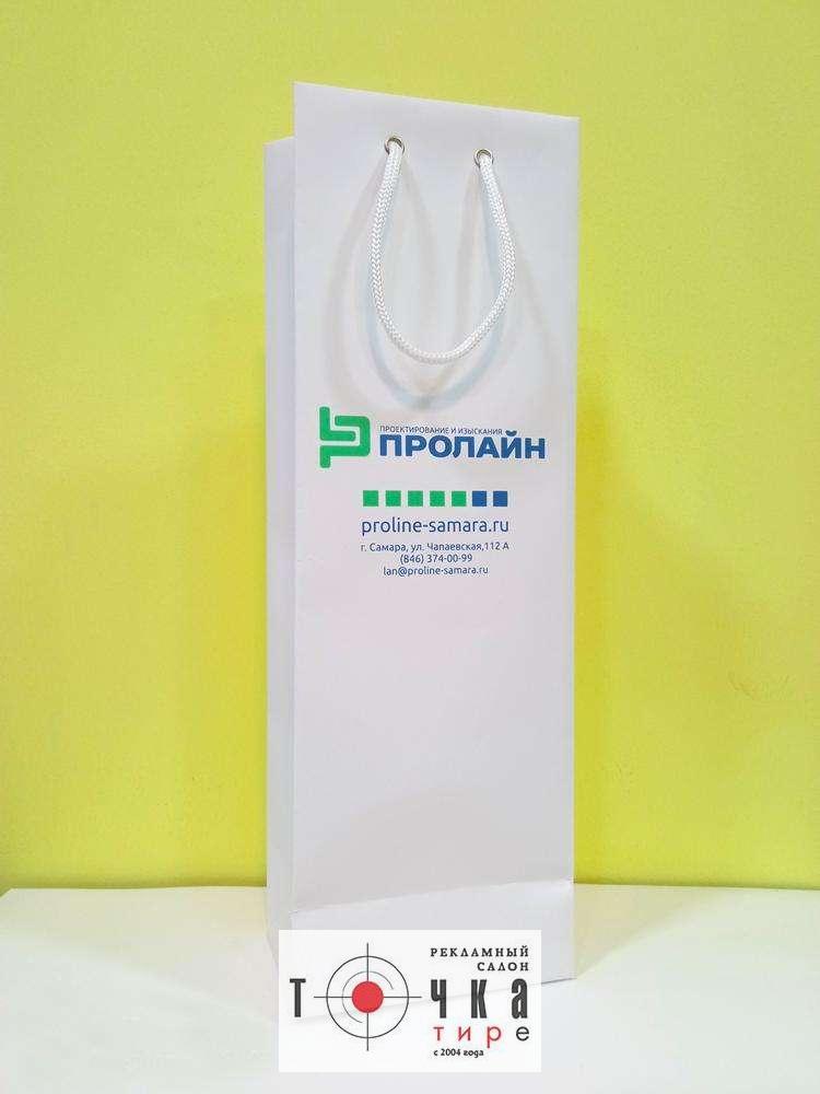 Пакеты под бутылку с логотипом