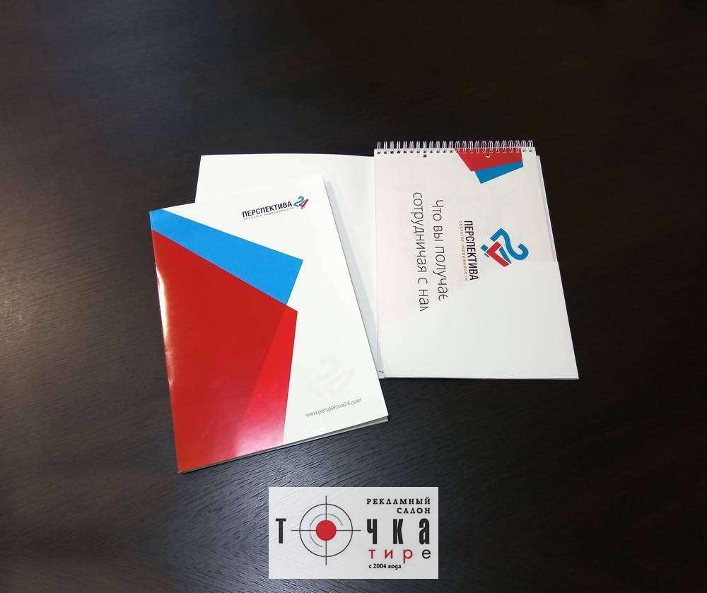 Фирменные картонные папки