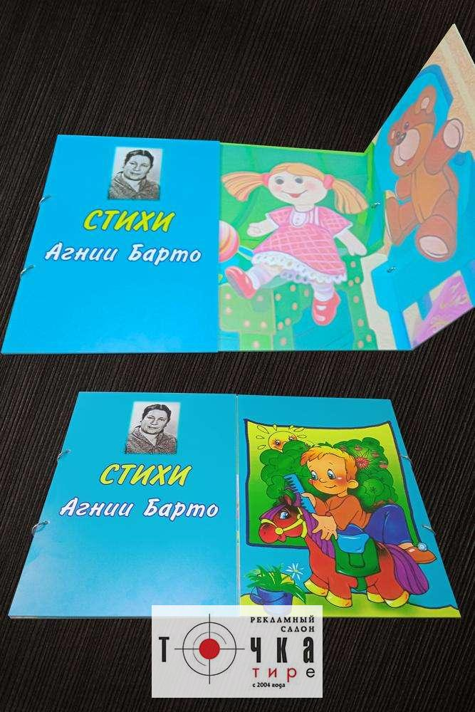 Изделия для детских садов и школ
