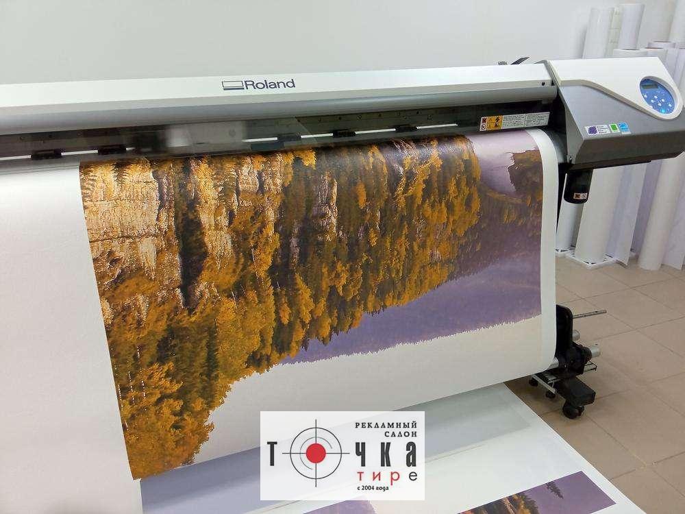 Печать на флизелиновых обоях