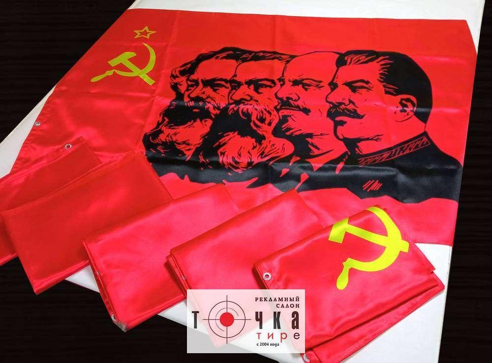 Печать красивых флагов