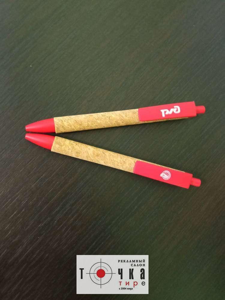 Эко-ручки