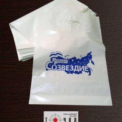 Печать на пакетах ПНД